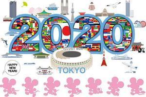 20200108095325.jpg